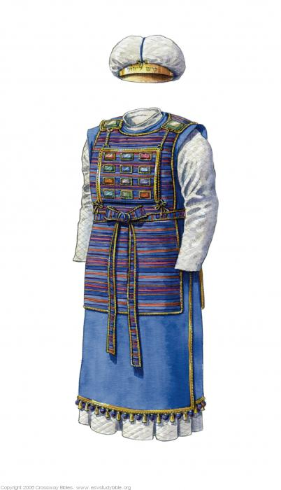 The High Priest's Holy Garments --www.esvbible.org